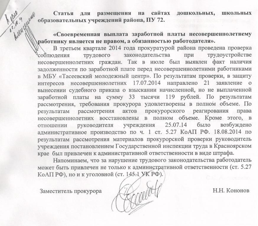 Городской клинический онкологический диспансер ДокторПитер. ру